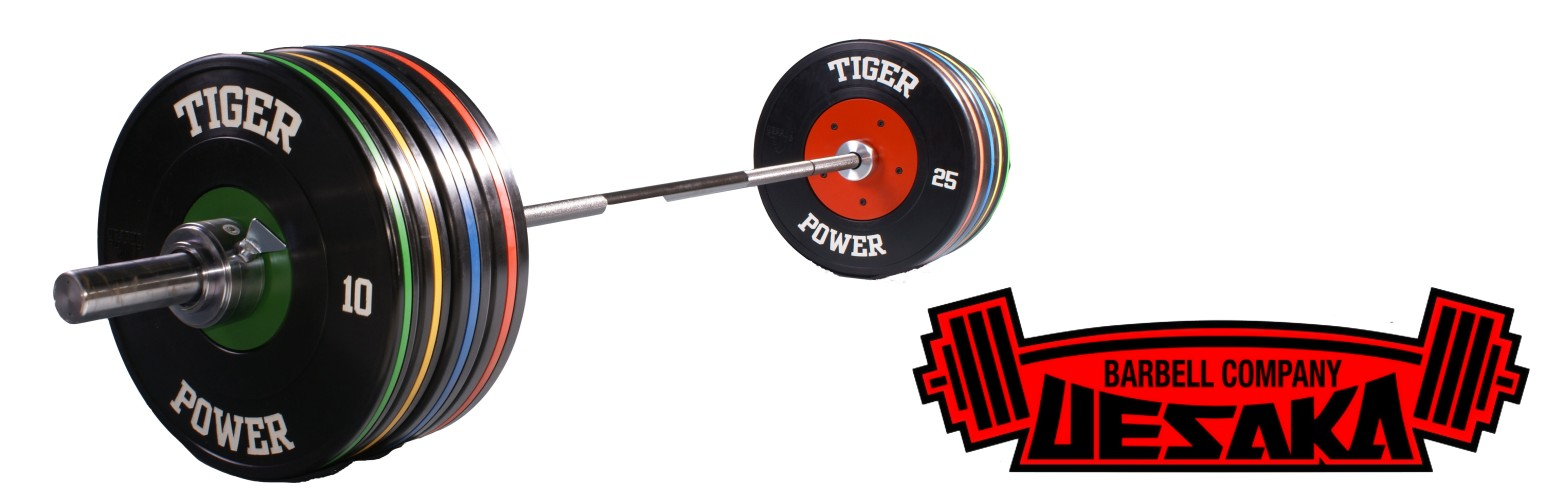 Weight Lifting Equipment approved IWF level A